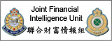 Joint Financial Intelligence Unit